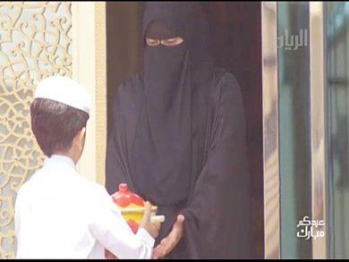 Photo of مخطط برامجي يجمع بين الترفيه والتثقيف
