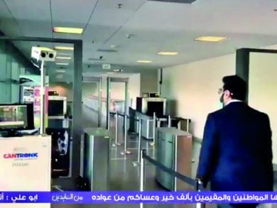 Photo of أعلى معايير السلامة في مطار حمد