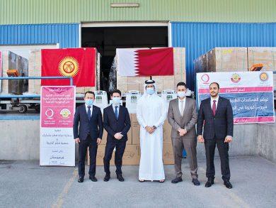 Photo of قطر تدعم قرغيزيا لمواجهة كورونا