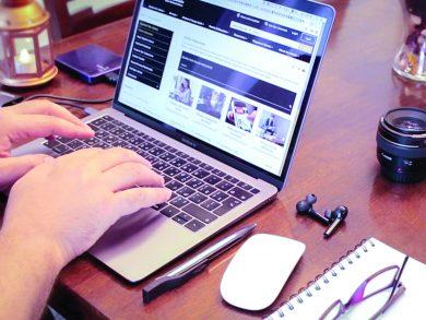 Photo of المكتبة الوطنية تواصل محاضراتها الافتراضية