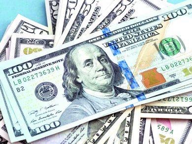 Photo of الدولار يهبط لأدنى مستوى