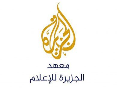 Photo of إطلاق النسخة الرابعة من «زمالة الجزيرة»