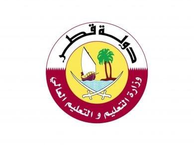 Photo of وزارة التعليم تحصد الجائزة الذهبية كأفضل خدمة رقمية تمنح لجهة حكومية للعام 2020