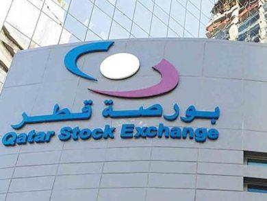 Photo of المؤشر العام لبورصة قطر يغلق على انخفاض بنسبة  0.14  بالمئة