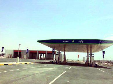 Photo of تدشين محطة وقود وفاحص المزروعة