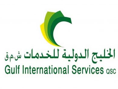 Photo of 54 مليون ريال أرباح الخليج الدولية للخدمات