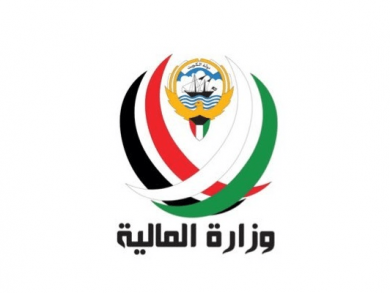 Photo of وزارة المالية الكويتية تعلن تسجيل 5.6 مليار دينار عجزا فعليا في السنة المنتهية
