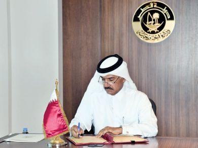 Photo of قطر تدعم تحقيق أهداف التنمية المستدامة