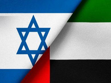 Photo of شركات إماراتية تتعاقد مع مؤسسات إسرائيلية داعمة للاستيطان
