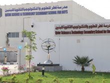 Photo of قطر للعلوم والتكنولوجيا تحصد المراكز الأولى في مسابقة أمريكية للرياضيات
