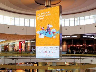 Photo of دوحة فستيفال يتعاون مع مؤسسة التعليم فوق الجميع