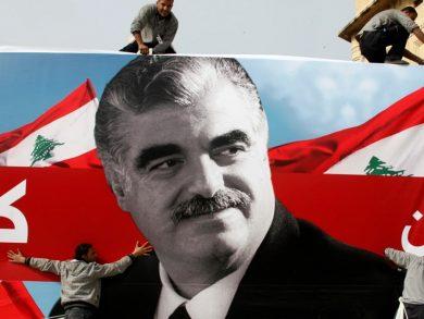 Photo of الحكم بقضية اغتيال الحريري غدًا