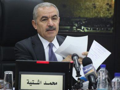 Photo of رئيس الوزراء الفلسطيني يعلن عن قرب عقد انتخابات برلمانية
