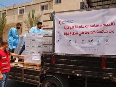 Photo of الهلال الأحمر القطري يوزع سلات غذائية في مخيمات اللاجئين الفلسطينيين بلبنان
