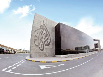 Photo of 13 دورة لمعهد الجزيرة في يناير