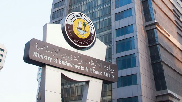 Photo of «الأوقاف» تحدد نسب زكاة أسهم 39 شركة مدرجة بالبورصة
