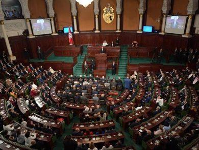Photo of البرلمان التونسي يعقد جلسة منح الثقة لحكومة المشيشي الثلاثاء المقبل