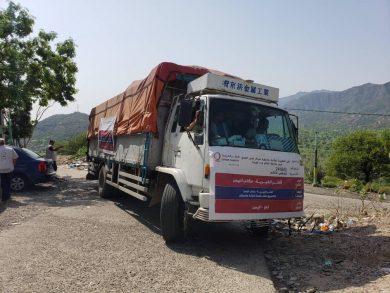 Photo of قطر الخيرية تقدم دفعة مساعدات جديدة لـ اليمن