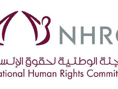 Photo of اللجنة الوطنية لحقوق الإنسان تحتفل باليوم الدولي للسلام