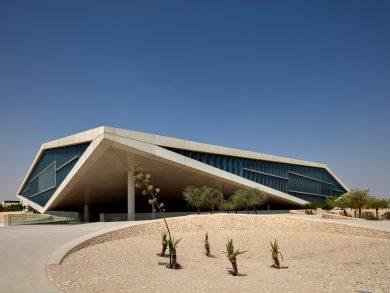 Photo of فعاليات متنوعة بمكتبة قطر الوطنية خلال يوليو المقبل