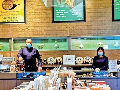 Photo of المتاحف تمدد ساعات العمل بمرافقها الثقافية