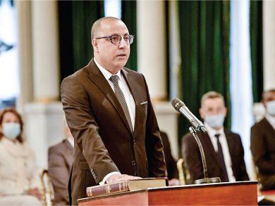 Photo of تونس: المشيشي يتعهد بالتعاون لتحقيق الإصلاحات
