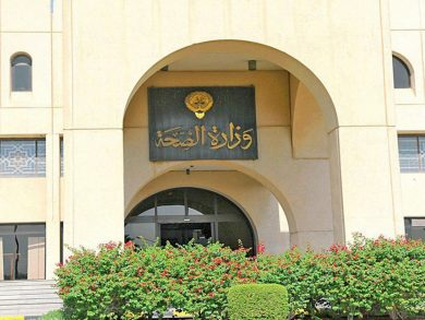 Photo of الكويت : تسجيل 1279 إصابة جديدة بكورونا و6 حالات وفاة