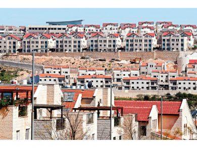 Photo of مُخطط الضم الإسرائيلي ضربة قاضية لحل الدولتين