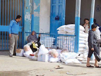 Photo of غزة: وقفة أمام مقر الأونروا رفضًا للتقليصات
