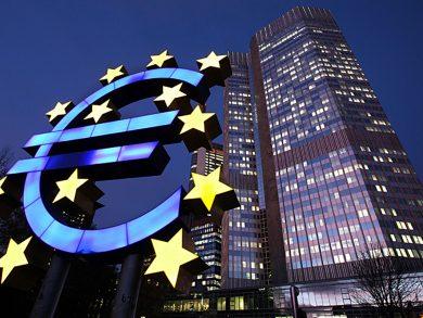Photo of المركزي الأوروبي يبقي على التحفيزات
