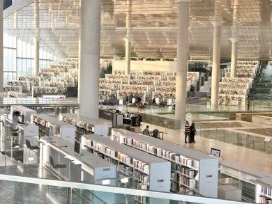 """Photo of مكتبة قطر الوطنية تستضيف اجتماع """"سبل المحافظة على المواد التراثية في أفغانستان"""""""