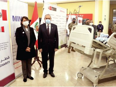 Photo of مساعدات طبية قطرية إلى بيرو لمواجهة كورونا