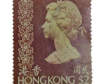 Photo of هونغ كونغ : سرقة طوابع ومخطوطات بأكثر من نصف مليار دولار