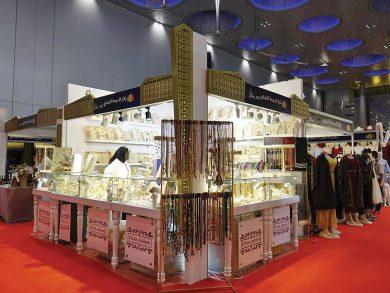 Photo of معرض الدوحة التجاري ينطلق الخميس