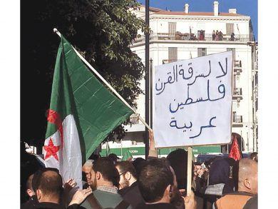Photo of الرئيس الجزائري: لن نُهرول نحو العلاقات مع إسرائيل
