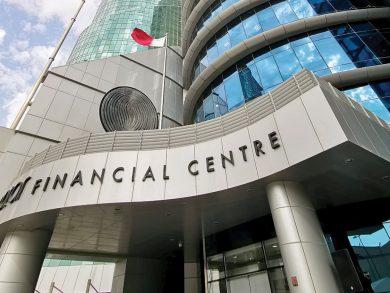 """Photo of """"قطر للمال"""" و""""قطر للإيداع المركزي"""" يوقعان مذكرة تفاهم لدعم الأسواق المالية القطرية"""