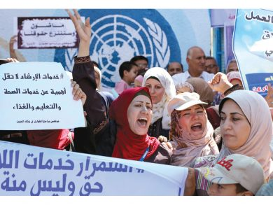 Photo of الأونروا تطالب الدول المانحة ب 200 مليون دولار