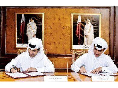 Photo of اتفاقية تعاون لتطوير منصة تدوير العمالة
