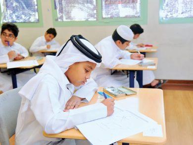 Photo of جداول مواصفات اختبارات منتصف الفصل الأوّل تصل المدارس