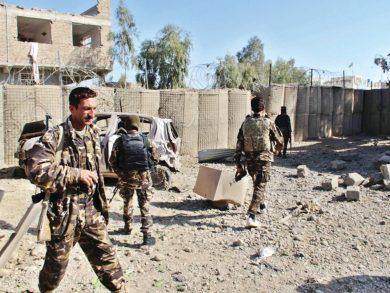 Photo of أفغانستان: 4 قتلى في هجوم مُسلح