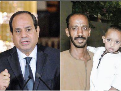 Photo of أيقونة جديدة للثورة القادمة في مصر