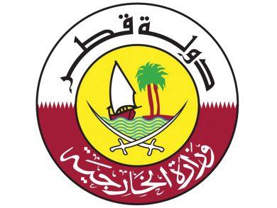 Photo of قطر تدين بشدة تفجيرا في أفغانستان