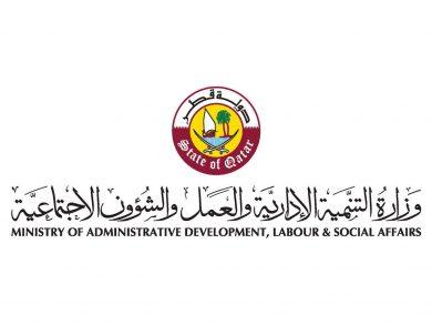 Photo of محاضرة توعوية حول مشروعات دعم وتنمية الأسر المنتجة