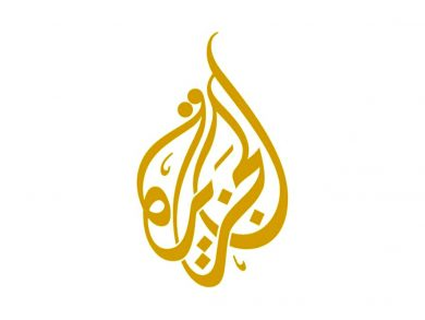 "Photo of الجزيرة تفوز بعدد قياسي من جوائز ""تيلي"" المتخصصة وتتوج بلقب ""مؤسسة العام"""