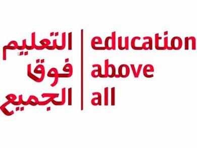Photo of التعليم فوق الجميع تُدين هجوم نيجيريا وتدعو المجتمع الدولي لحماية التعليم من الهجمات