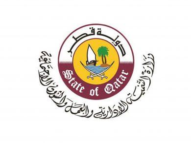 Photo of وزارة التنمية والعمل تصدر بياناً بمناسبة صدور قانون الجمعيات والمؤسسات الخاصة الجديد
