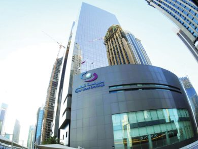 Photo of المؤشر العام لبورصة قطر يغلق على انخفاض بنسبة 0.67 بالمئة