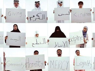 Photo of تكريم صاحبة السمو دافع لخدمة المجتمع