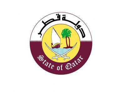 Photo of قطر ترحب بإعلان الصومال وكينيا استئناف العلاقات الدبلوماسية