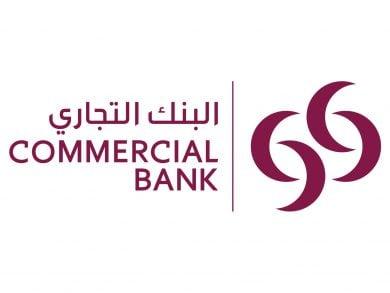 Photo of 1.3 مليار ريال صافي أرباح البنك التجاري خلال النصف الأول من 2021